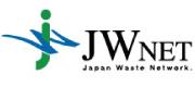 財団法人日本産業廃棄物処理振興センター